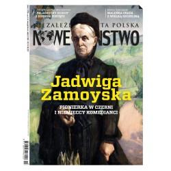 """Miesięcznik """"Nowe Państwo""""..."""